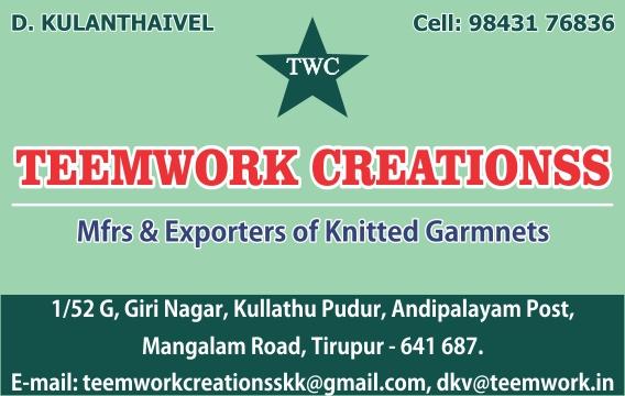 Tirupur Guide   Search Results