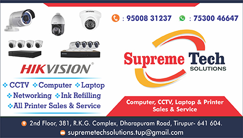Tirupur Guide   Home Page   Tirupur Details   Tirupur Directories